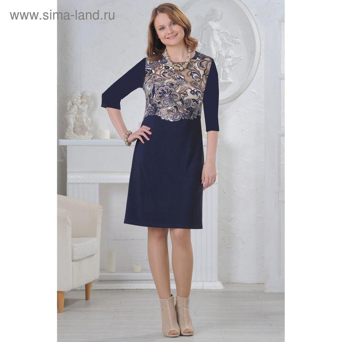 Платье женское, размер 50, рост 164 см, цвет тёмно-синий/бежевый (арт. 4537а С+)