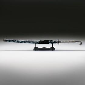 Сувенирное оружие «Катана на подставке», серые ножны под змеиную кожу, 115 см