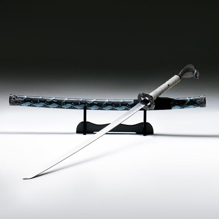 Сувенирное оружие «Катана на подставке», серые ножны под змеиную кожу, на рукоятке — голова кобры, 115 см
