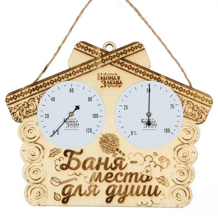 """Термогигрометр """"Баня - место для души"""""""