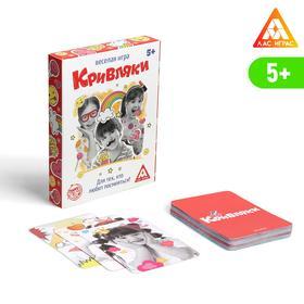 Настольная игра «Кривляки», 40 карточек