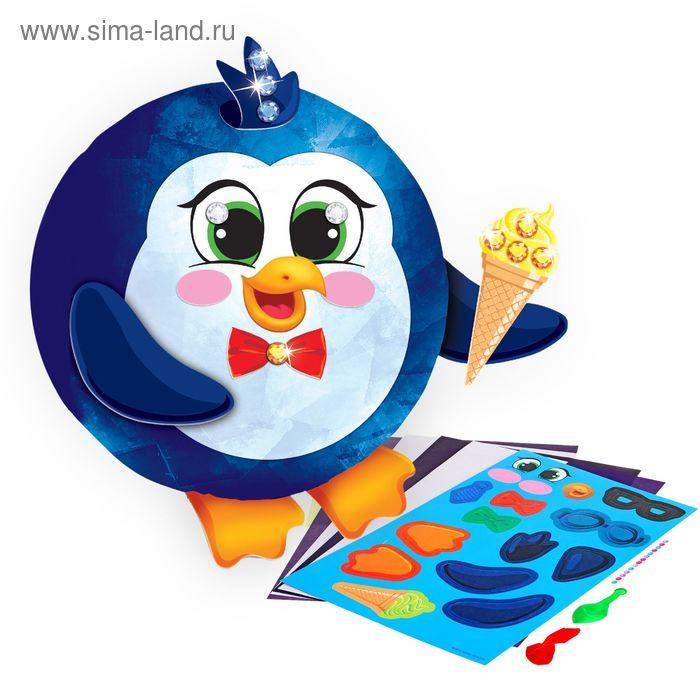 """Набор для создания игрушки из папье-маше """"Пингвин"""""""