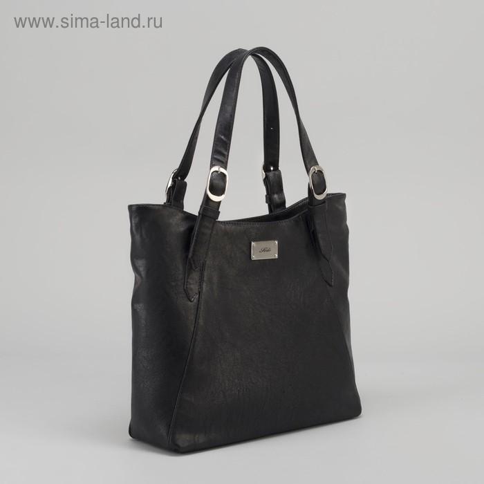 Сумка женская на молнии, 1 отдел с перегородкой, наружный карман, чёрная