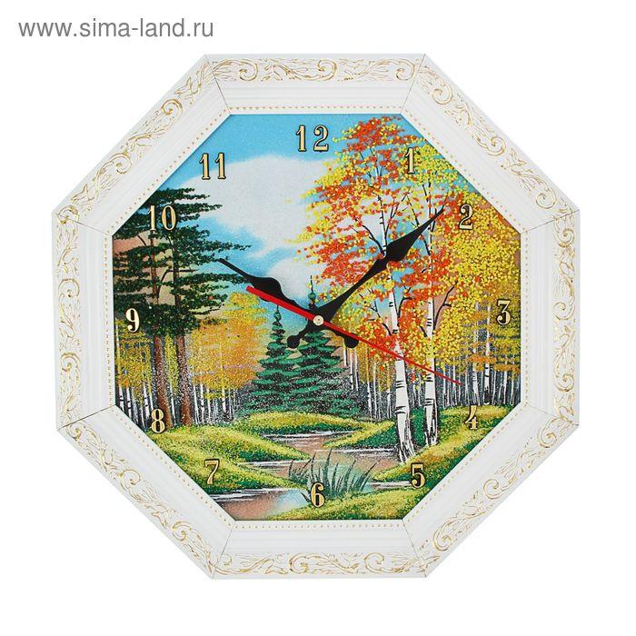 """Часы Багет (белый) восмигранные №3 D=37 см """"Осень"""", каменная крошка"""