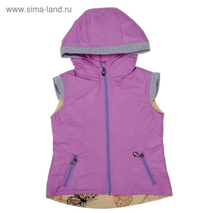 """Жилет для девочки """"Таня"""", рост 104 см, цвет розовый (арт. 5005)"""