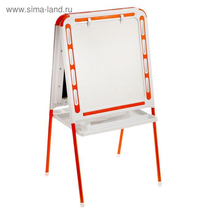 Мольберт двухсторонний с зажимами для бумаги, цвет бело-оранжевый