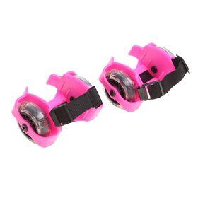 Ролики для обуви раздвижные мини, колёса световые РVC d=70 мм, ширина 6-10 см, до 70 кг, цвет розовый