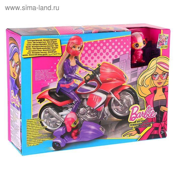 "Игрушка ""Мотоцикл секретного агента Барби"""