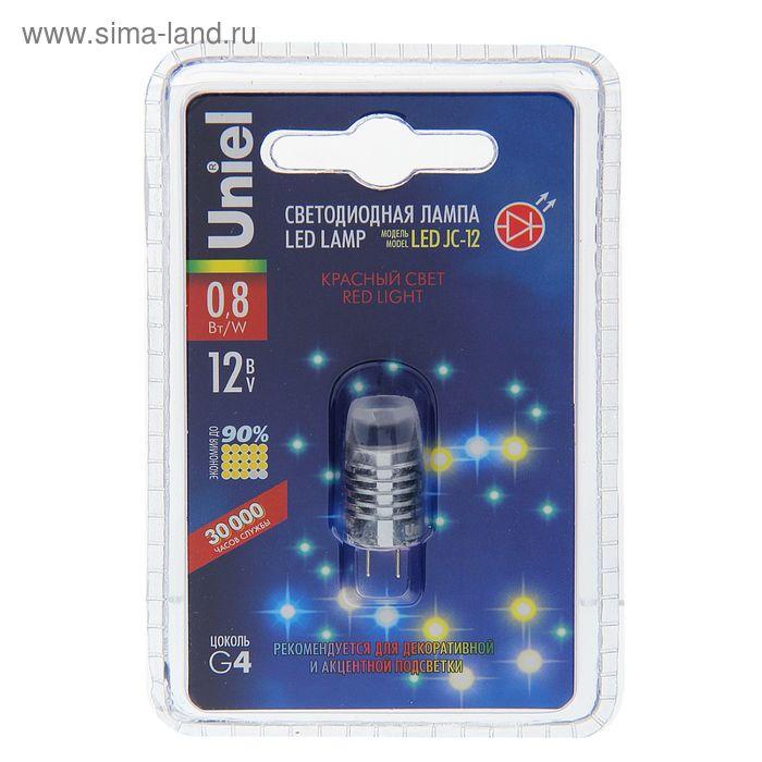 Лампа светодиодная Uniel, G4, 0.8 Вт, 12 В, свет красный