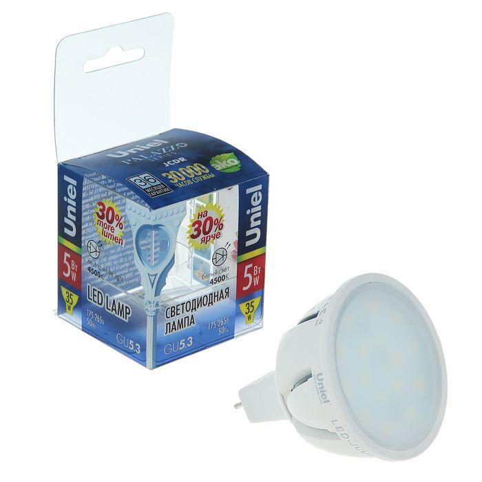 Лампа светодиодная Uniel, GU5.3, 5 Вт, 4500 К, алюминиевый корпус, матовая, свет белый