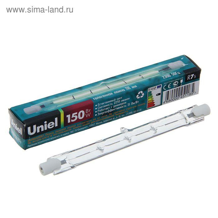 Лампа галогенная Uniel, R7s, 150 Вт, 230 В, 2250 Лм, прозрачная