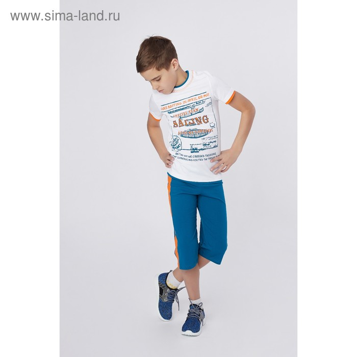 Комплект для мальчика (футболка+шорты), рост 146 см (11 лет), цвет тёмно-бирюзовый/белый (арт. Н464)