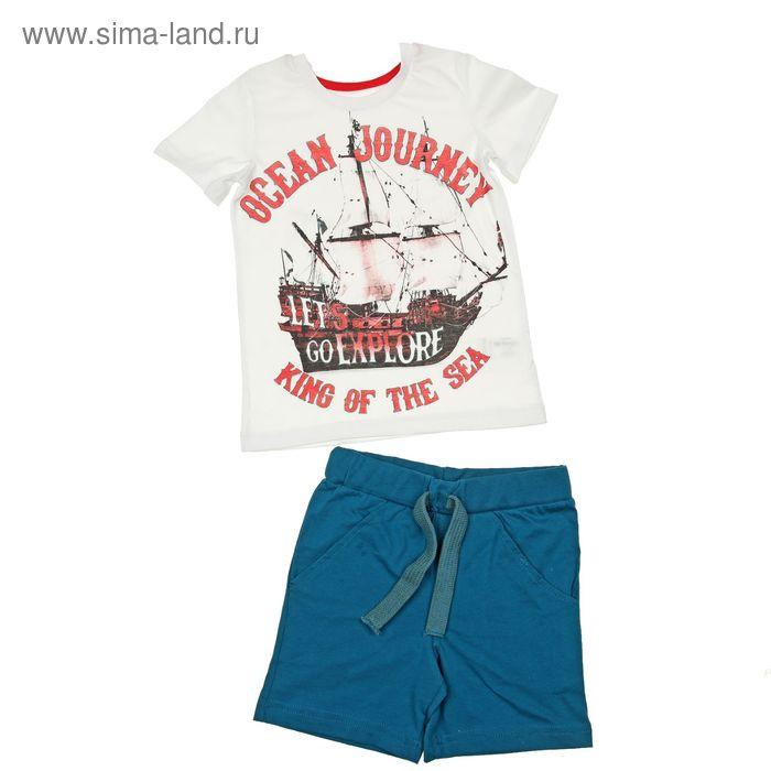Комплект для мальчика (футболка+шорты), рост 110 см (5 лет), цвет тёмно-бирюзовый/белый (арт. Н018)