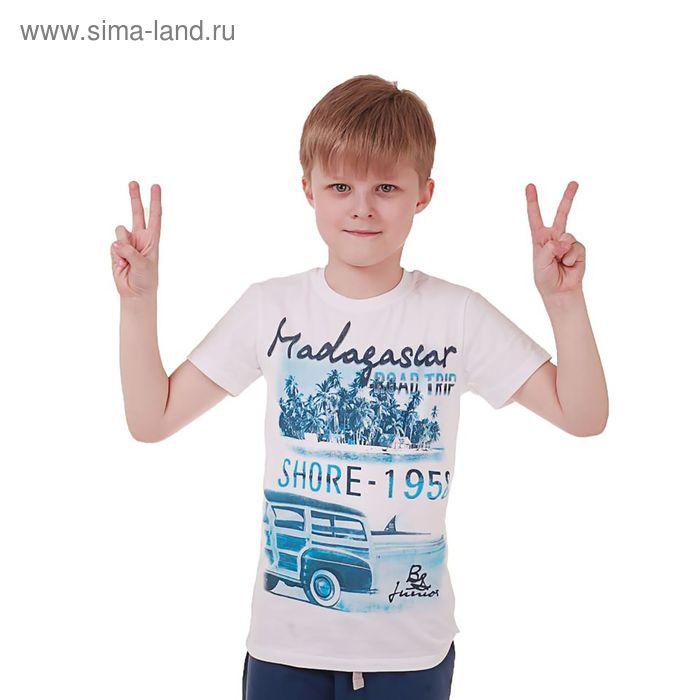 Футболка для мальчика, рост 152 см (12 лет), цвет белый (арт. Н029)