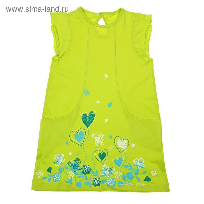 Платье для девочки с коротким рукавом, рост 80 см (12 мес), цвет лайм (арт. Л465)