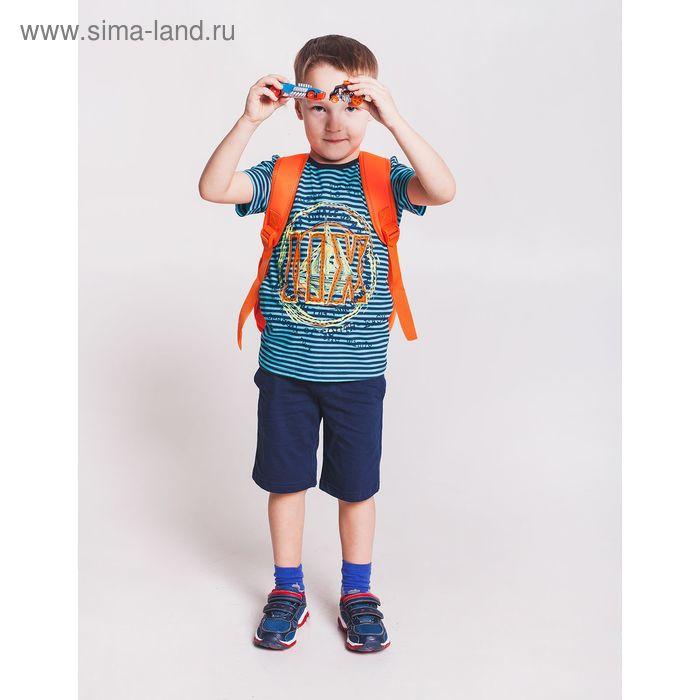 Комплект для мальчика (футболка+шорты), рост 98 см (3 года), цвет тёмно-синий/полоска (арт. Н023)