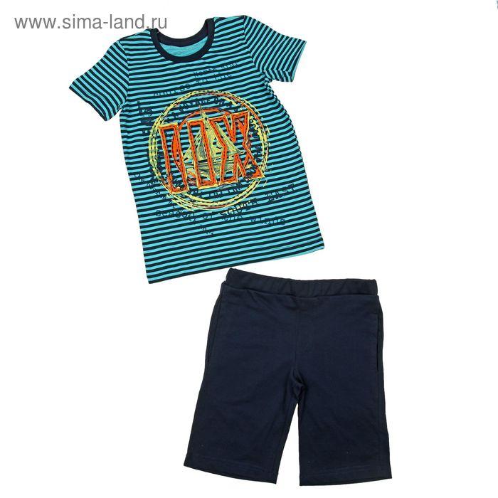 Комплект для мальчика (футболка+шорты), рост 110 см (5 лет), цвет тёмно-синий/полоска (арт. Н023)