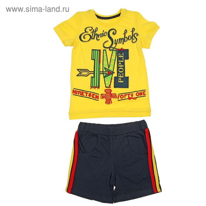 Комплект для мальчика (футболка+шорты), рост 110 см (5 лет), цвет тёмно-синий/лимон (арт. Н024)