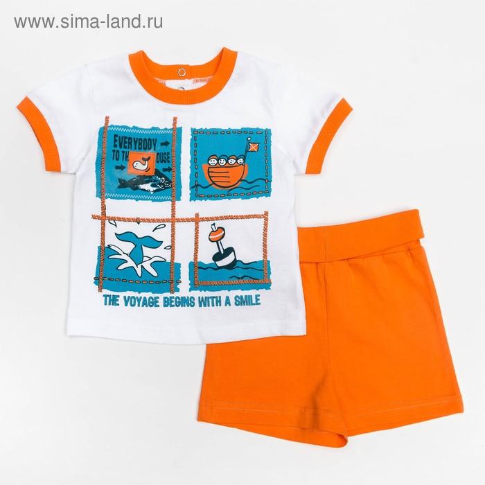 Комплект для мальчика (футболка+шорты), рост 80 см (12 мес), цвет оранжевый/белый (арт. Н011)