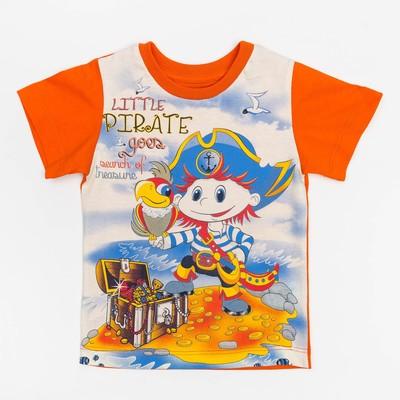 Футболка для мальчика, рост 92 см (2 года), цвет оранжевый/экрю (арт. Н012)