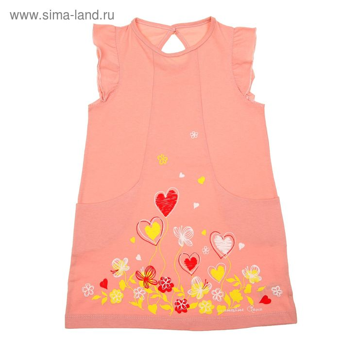 Платье для девочки с коротким рукавом, рост 80 см (12 мес), цвет персиковый (арт. Л465)