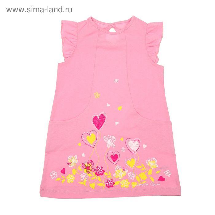 Платье для девочки с коротким рукавом, рост 80 см (12 мес), цвет розовый (арт. Л465)