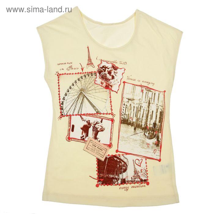 Блузка для девочки, рост 152 см (12 лет), цвет экрю (арт. Л474)