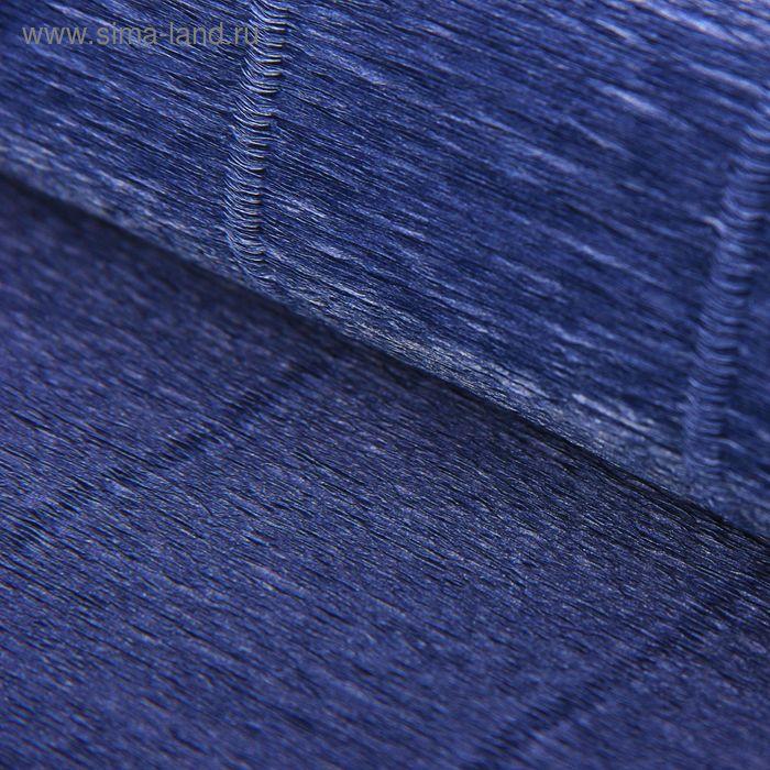 Бумага гофрированная, 542 тёмно-синяя, водостойкая, 0,5 х 2,5 м