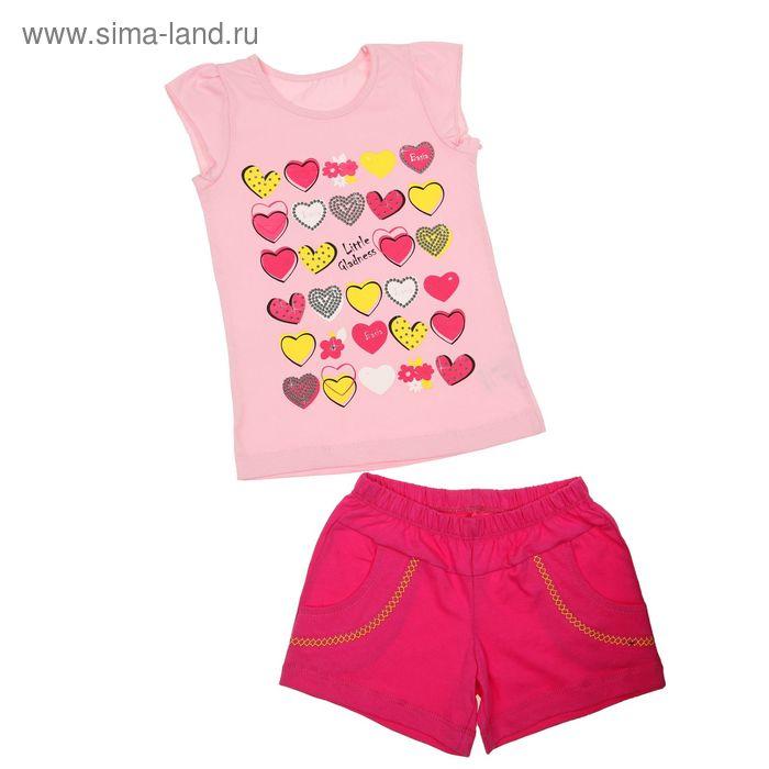 Комплект для девочки (блузка+шорты), рост 110 см (5 лет), цвет фуксия/светло-розовый (арт. Л208)