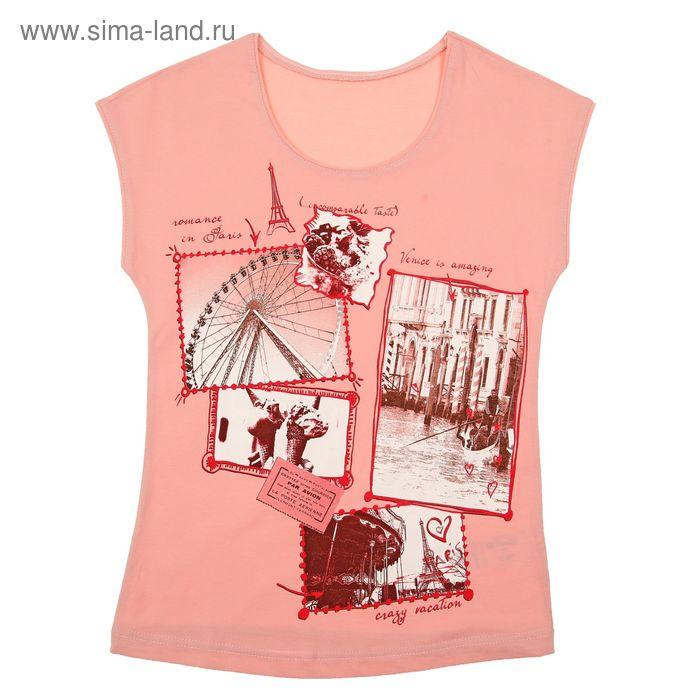 Блузка для девочки, рост 140 см (10 лет), цвет персиковый (арт. Л474)
