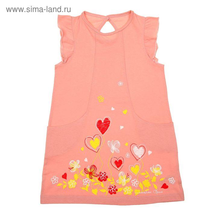 Платье для девочки с коротким рукавом, рост 86 см (18 мес), цвет персиковый (арт. Л465)