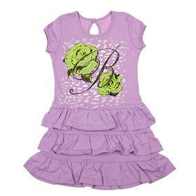 Платье для девочки с коротким рукавом, рост 98 см (3 года), цвет сиреневый (арт. Л207)
