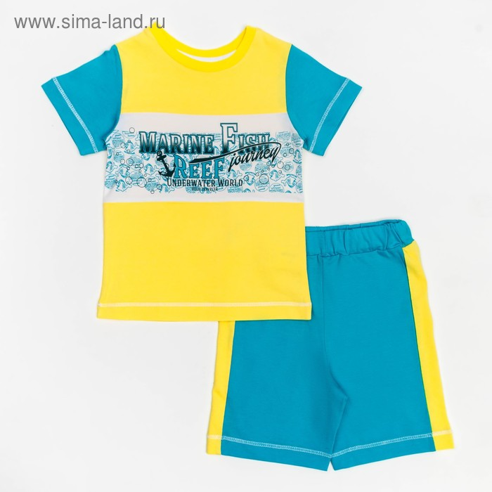 Комплект для мальчика (футболка+шорты), рост 92 см (2 года), цвет бирюзовый/лимон (арт. Н219)