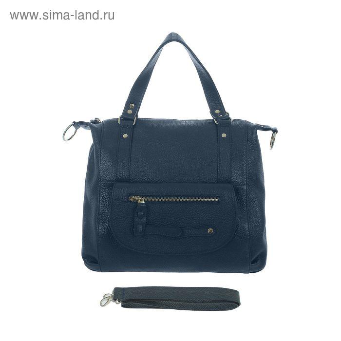 Сумка женская на молнии, 1 отдел, наружный карман, синяя