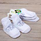 """Носки детские """"Дисней беби: Далматинец"""", 12-14 см, 1-2 года, 100% хлопок"""