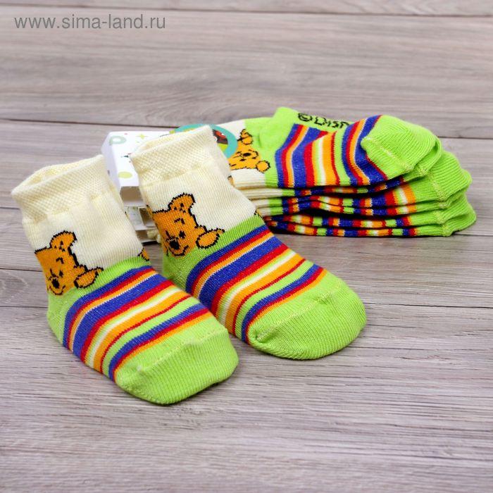 """Носки детские """"Дисней беби: Медвежонок Винни: полоска"""" 6-8 см, 3-6 мес., 100% хлопок"""