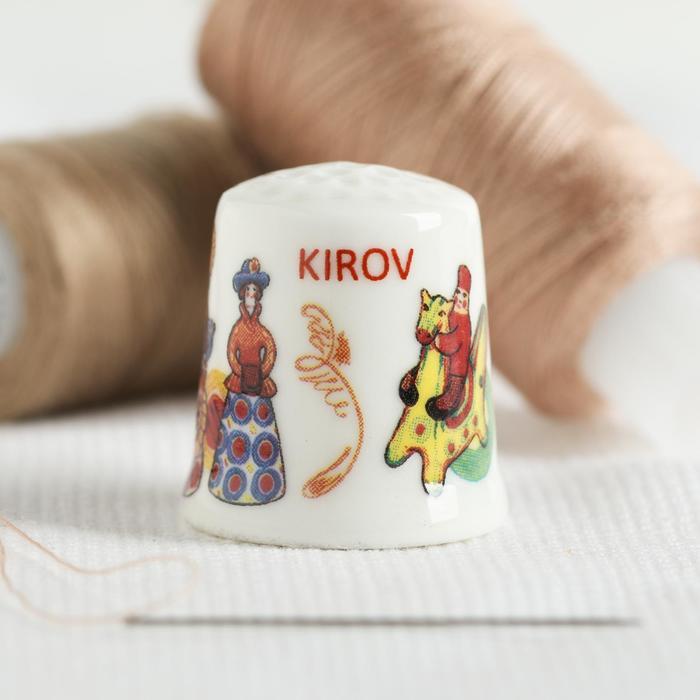 Магазин Сувениров Киров