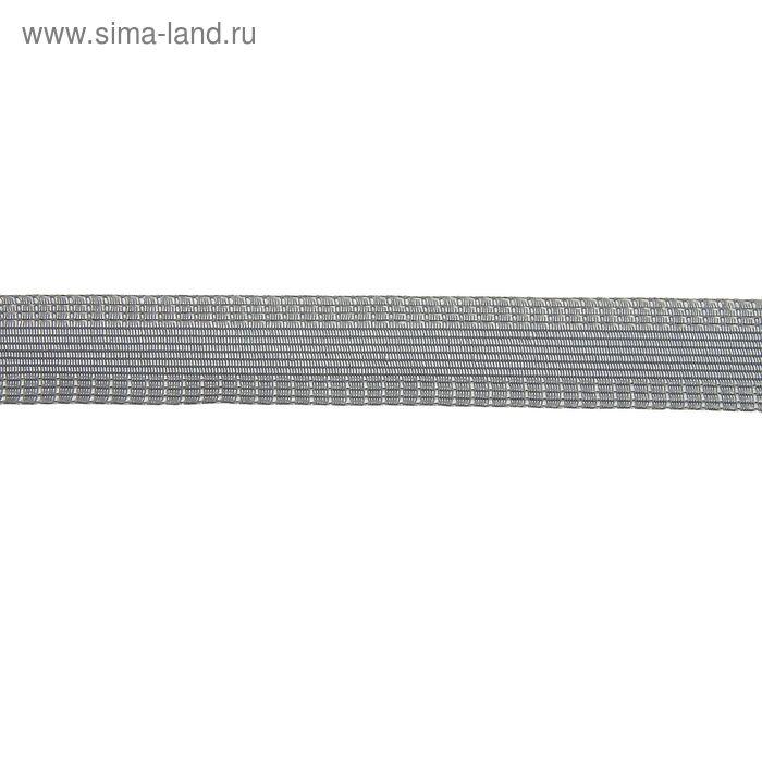 Лента для брюк клеевая, ширина 24мм, 3м, цвет серый