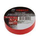 Изолента TUNDRA, ПВХ, 15 мм х 10 м, 130 мкм, красная