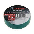 Изолента TUNDRA, ПВХ, 15 мм х 10 м, 130 мкм, зеленая