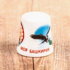 "Thimble souvenir ""Bashkiria"""