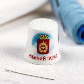 Напёрсток сувенирный «Нижний Тагил» в Донецке