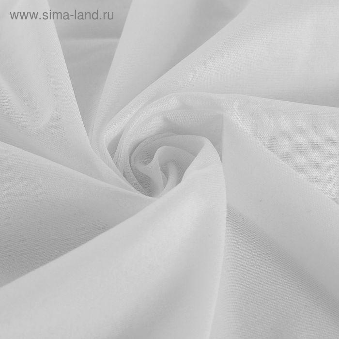 Дублерин клеевой точечный, 40±5г/кв.м, 50х150см, цвет белый
