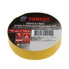 Изолента TUNDRA, ПВХ, 15 мм х 10 м, 130 мкм, желтая