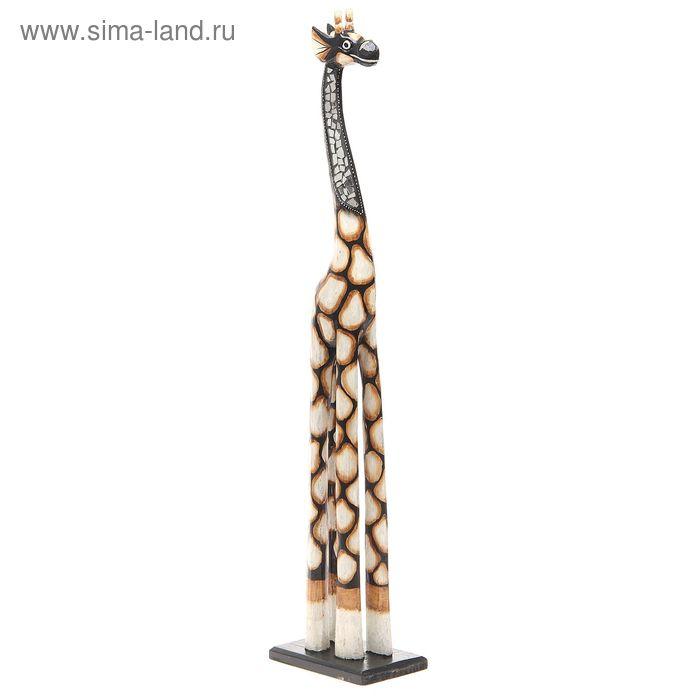 """Статуэтка """"Жираф"""" 80cм."""