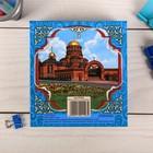 Бумага для заметок «Новосибирск», 150 листов
