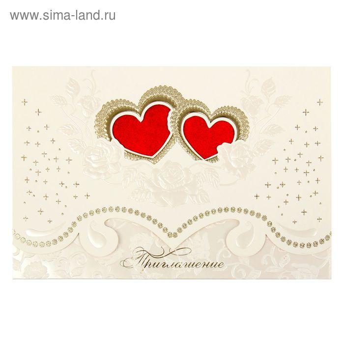 """Приглашение на свадьбу """"Любящие сердца"""""""
