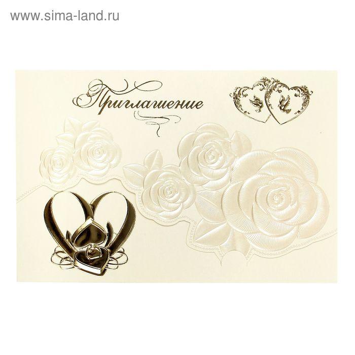 """Приглашение на свадьбу """"Букет роз"""""""