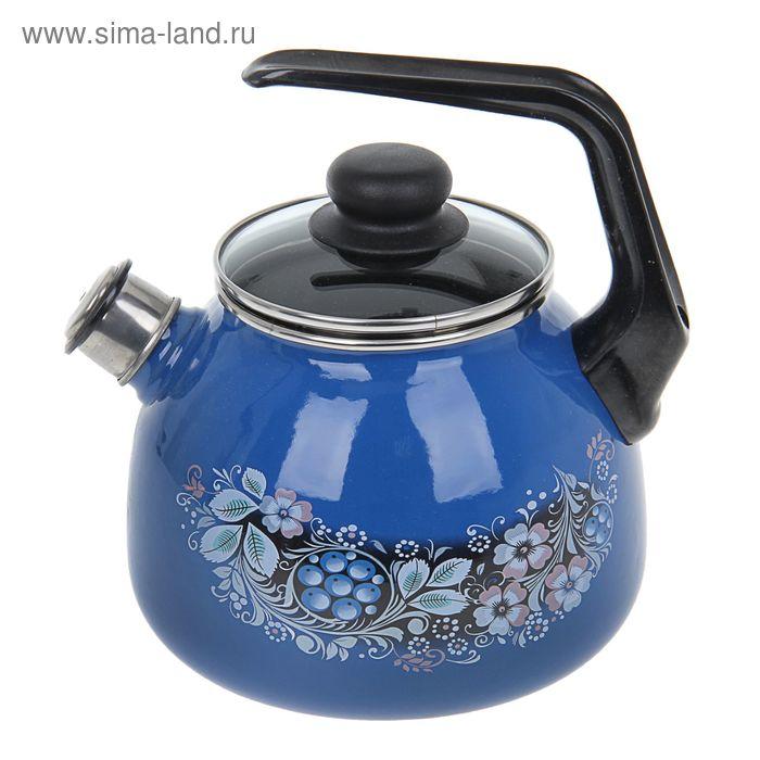 """Чайник со свистком 3 л """"Вологодский сувенир"""", цвет ярко-синий"""