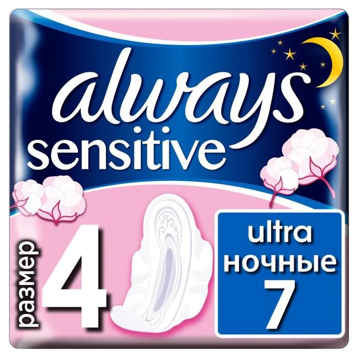 Прокладки «Always» Ultra Sensitive Night, 7 шт